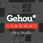 Download Free Gehou v1.1.2 - A Modern Restaurant & Cafe Theme